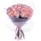 Букет из 21 Персиковой Розы в Упаковке Москва
